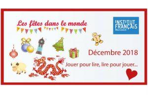 Les fêtes dans le monde @ Institut Français de Marrakech | Marrakech | Marrakech-Safi | Maroc