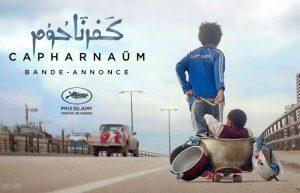 CAPHARNAÜM @ Cinéma Leila Alaoui | Marrakech | Marrakech-Safi | Maroc