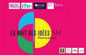 La nuit des idées @ Maison Denise Masson | Marrakesh | Maroc