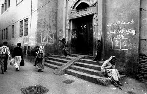 Une Enfance à Marrakech - Abderrazzak Benchaâbane @ Dar Moulay Ali | مراكش | جهة مراكش آسفي | Maroc