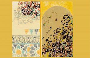 Le dernier manuscrit de Mamoun Lahbabi @ L'institut Français de Marrakech | Marrakech | Marrakech-Safi | Maroc